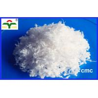 Wholesale ISO Approval CMC Ceramic​ ​CAS 9004-32-4 Carboxyl Methyl Cellulose 0.5 - 1.8 from china suppliers