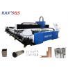 Buy cheap Fiber-tube cutting machine, dual-use sheet metal pipe cutting machine from wholesalers