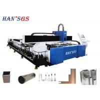 Buy cheap Fiber Tube Metal Laser Cutting Machine , Dual Use Sheet Metal Pipe Cutter from wholesalers
