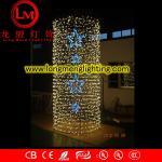 Wholesale star light,rope light,christmas light,motif light,market decoration light from china suppliers