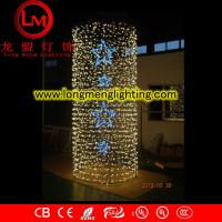 Wholesale star light,rope light,christmas light,motif light,market decoration light from china suppliers