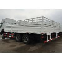 Quality Commercial Cargo Vans 25 - 30 Tons LHD / RHD Euro 2 266 - 371HP Lorry Vehicle for sale