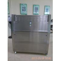 Quality Stainless Steel Vertical Accelerated Weathering UV Test Chamber For LED Aging Test for sale