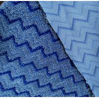 Buy cheap Microfiber Blue Zigzag W Shape Warp 80/20 Mop Twisted Fabric 150cm Width 550gsm from wholesalers