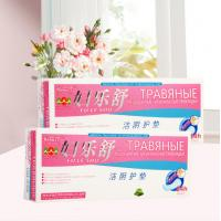 Buy cheap Fuk Lok Shu Shumei Shu bactericidal antipruritic herbal anti-inflammatory cleansing pads from  China  supply from wholesalers