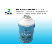 Wholesale R12 CFC Refrigerants Retrofit To HFC R134a With Insignificant Ozone Depletion Potential from china suppliers