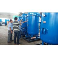 Wholesale Liquid PSA Oxygen Generation Plant , Oxygen Generating Equipment 90% ~ 93% Purity from china suppliers