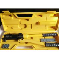 Wholesale YQK-70 Hydraulic Cable Lug Crimping Tool With Automatis Safety Set For Crimping Terminal from china suppliers