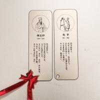 Wholesale Aluminum Engraved Metal Bookmarks With Quotes , Metal Clip Bookmarks Personalised from china suppliers