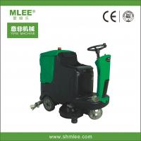 Wholesale MLEE850BT ride on floor scrubber from china suppliers
