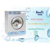 Wholesale Professional Laundrette Coin Washing Machine / Coin Dryer Machine from china suppliers