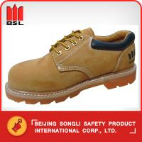 Wholesale SLS-Y20N4 SAFETY SHOES from china suppliers