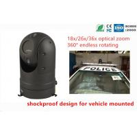 Wholesale Auto Tracking 18X Optical Zoom Police Car Cameras Speed 1.3MP AHD PTZ Camera from china suppliers