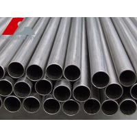 Wholesale Duplex Stainless Steel grade UNS S31500 from china suppliers