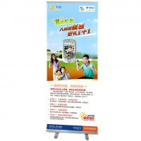 Wholesale Retractable advertising aluminum roll up banner stand from china suppliers