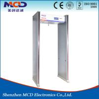 Wholesale Airport  Intelligent Security 4.3 Inch LCD Waterproof Walkthrough Metal Detector from china suppliers