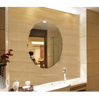 Wholesale Shaving mirror from china suppliers