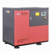 Wholesale 37KW 50HP Red Small Screw Air Compressor For Color Sorter Machine from china suppliers