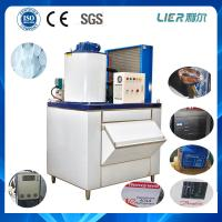 Wholesale 1 ton flake ice maker machine 98.6kw for fishery air cooling from china suppliers