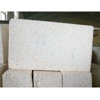 Wholesale High Temp Mullite Insulating Fire Brick Thermal Conductivity For Hot Blast Stove from china suppliers