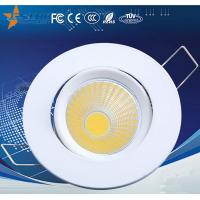 Wholesale 15W Classical COB Led Recessed Ceiling Downlights With Adjustable Angle 250mm from china suppliers
