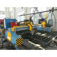 Wholesale Metal Sheet Flame CNC Cutting Machine , Liquid Crystal Display Iron Plate Cutting Machine from china suppliers
