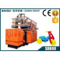 Buy cheap Scooter Kids Toys Plastic Blow Moulding Machine , Max Volume 60L from wholesalers