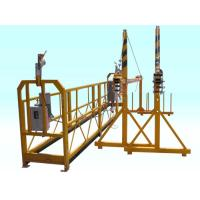 Wholesale Steel / Aluminum Alloy Adjustable Powered Rope Suspended Platform Cradle from china suppliers