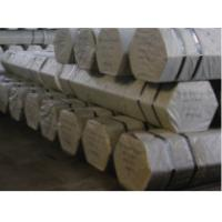 Wholesale How to packing the seamless pipe from china suppliers
