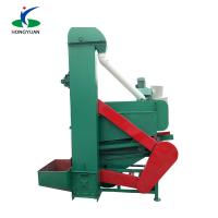 Wholesale Multi - model superpower carbon steel maize seed nut grain simple crops cleaning machine from china suppliers