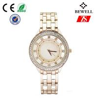 Wholesale Fashion Shiny Slim Diamond Zinc Alloy Watch For Lady / Metal Wristwatch from china suppliers
