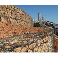 Wholesale Hot Dipped Low Carbon Gabion Boxes For Lake Shore Protection from china suppliers
