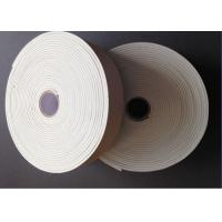 Wholesale Grey / White PE Foam Insulation Material Tape For Heat Isolation ISO 9001 from china suppliers