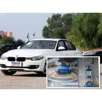 Buy cheap BMW 3 series 360 degrees around view Car Reverse Camera with four ways DVR recording, Bird View Parking System from wholesalers