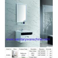 Wholesale Modern Alunimun bathroom cabinet / aluminum alloy bathroom cabinet/Mirror Cabinet / H-9601 from china suppliers