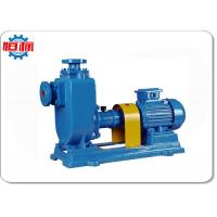 Wholesale Cast Iron Self Priming Water Transfer Pump Diesel Self Priming Pumps 380v 220v from china suppliers