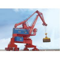 Wholesale Mobile Harbour Single Jib Portal Gantry Crane For Container Handling / Shipbuilding from china suppliers