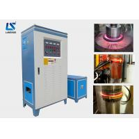 Super Audio Frequency Induction Quenching Machine For Shaft / Steel Bar