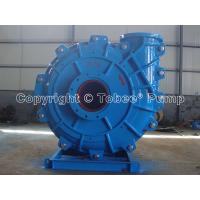 Wholesale Tobee™ Centrifugal Slurry Pump from China from china suppliers