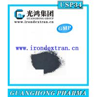 Wholesale iron dextran powder 25% from china suppliers