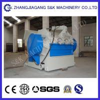 Wholesale 560rpm Crushing PP / PE Pipe Waste Crusher Machine For Reduce Duct Content from china suppliers