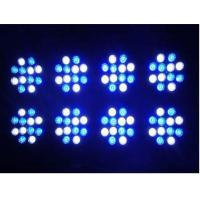 Wholesale Apollo-8 LED Aquarium Light for Coral Reef (CDL-GApollo8) from china suppliers