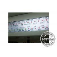 Wholesale Shockproof 28.8 inch 500cd/m2 Bus Digital Signage Subway GPS Stretch Display from china suppliers