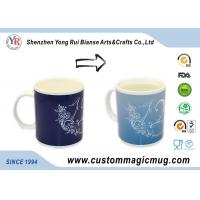 Wholesale Brand Souvenir Heat Sensitive Magic Photo Mugs Advertising Promotional from china suppliers
