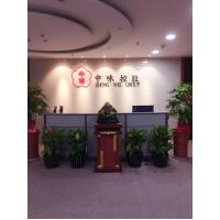 XIAMEN ZW  TRADING CO., LTD.