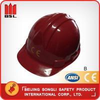 Wholesale SLH-P-2   PE/ABS  HELMET from china suppliers
