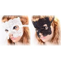 Buy cheap wholesale Halloween mask cosplay mask children mask Christmas VC004 from wholesalers
