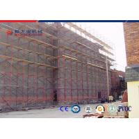 Wholesale SGS Approved AluminumWalk Through Scaffold Frame For Construction Equipment from china suppliers