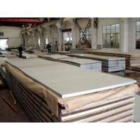 Buy cheap 1000mm JIS 2B Finish Hairline Stainless Steel Sheet For Construction from wholesalers