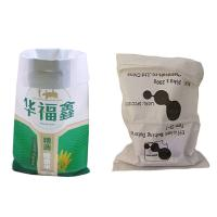Wholesale Eco Friendly Polypropylene Sugar Packaging Bags Single Folded Bopp Printing from china suppliers